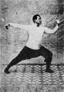 Yang Chen-Fu